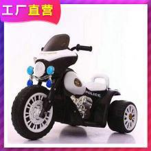 英莱儿 儿童电动三轮车电瓶车宝宝电摩电瓶车zxc5