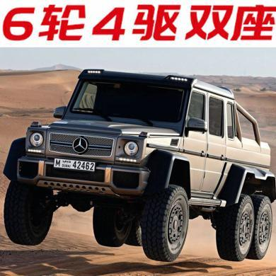 英萊兒 6輪超大號雙人座奔馳G63兒童電動車六輪四驅越野寶寶遙控玩具汽車 etddc31