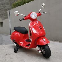 儿童电动摩托?#30340;?#23401;女宝宝三轮车双驱小孩玩具汽车可坐人充电大号QD9166备注要什么色