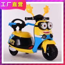 英莱儿 新款儿童电动三轮摩托车男女宝宝玩具童ddc4