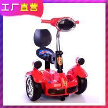 英莱儿 儿童双驱平衡车可坐人 带??爻底油?男孩女孩电动玩具车ddc3