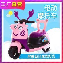 英莱儿 摩托车宝宝三轮车男女小孩玩具车可坐人电瓶车ddc5
