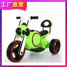 英莱儿 新款儿童电动摩托三轮车 加大款音乐灯光小孩玩具车 超炫低音炮车 ddc8