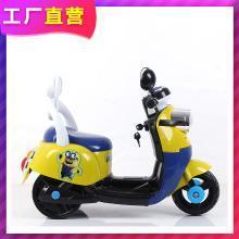英莱儿 新款宝宝电动摩托车 正品儿童电动三轮车电瓶车电摩玩具童车zxc9