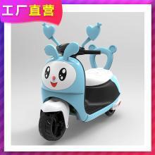 英莱儿 新款儿童卡通猪电动摩托三轮车宝宝卡通电瓶童车男女孩幼童玩具车zxc1