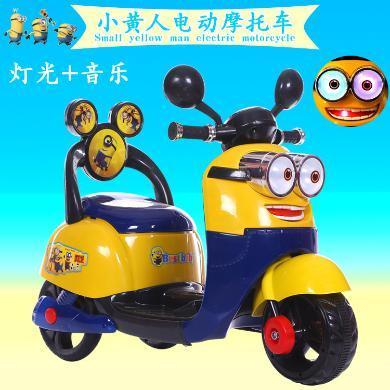 英萊兒 新款寶寶電動摩托車 正品兒童電動三輪車電瓶車電摩玩具童車zxc9