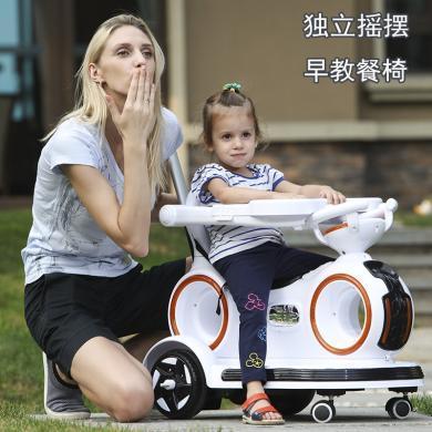 英萊兒 兒童電動汽車玩具車寶寶餐椅車嬰幼兒推車四輪搖擺車 etddc44