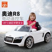 好孩子(gb) 奧迪兒童電動車童車四輪男女遙控汽玩具車可坐寶寶電動汽車W499QG 白色