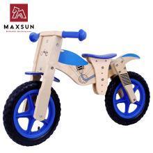 maxsun儿童平衡车木制滑行学步车摩托车款德国小木车童车