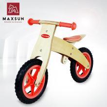 maxsun儿童DIY自制平衡车木制滑行学步车德国小木车童车非金属