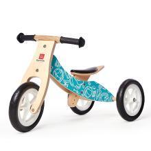 maxsun儿童三轮车1-3周岁 儿童平衡车2合1 宝宝滑步车平衡自行车