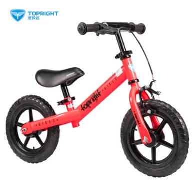 Topright途銳達兒童平衡車滑步車寶寶玩具溜溜車小孩滑行學步車2-6歲兒童適用