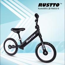 rustto /瑞肯 儿童平衡车滑行车金属滑步车宝宝无脚蹬自行车 玩具车 1-3岁 12寸