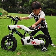 英萊兒 兒童自行車3-4-6歲12寸14寸男女小孩腳踏車單車兩輪童車配輔助輪山地車rtzxc22
