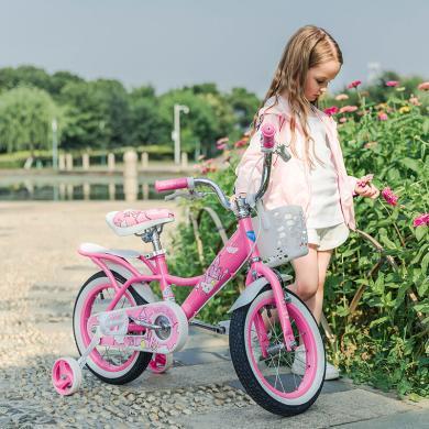 途锐达 儿童自行车女孩脚踏车单车女宝宝zxc12