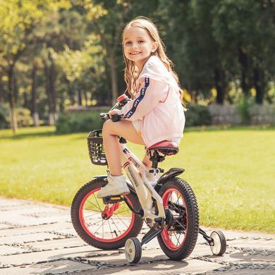 途锐达 儿童自行车单车男女小孩童车山地车3/5/8/岁脚踏车美国队长zxc14