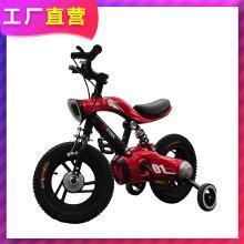 英莱儿 儿童自行车3-4-6岁12寸14寸男女小孩脚踏车单车两轮童车配辅助轮山地车rtzxc22