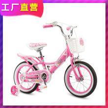 英莱儿 儿童自行车女孩脚踏车单车女宝宝zxc12