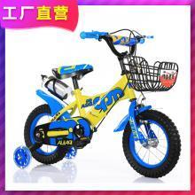 英莱儿 儿童自行车 12寸14寸16寸18寸儿童单车男女童车 儿童车自行车rtzxc16英莱儿