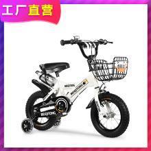 英莱儿 儿童自行车 男女小孩单车rtzxc19
