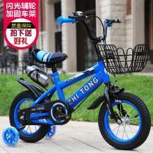 智童 儿童自行车3岁?#20449;?#23453;宝?#30424;?#36710;2-4-6岁童车12-14-16-18寸小孩单车 D运动款