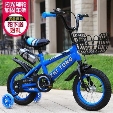 智童 兒童自行車3歲男女寶寶腳踏車2-4-6歲童車12-14-16-18寸小孩單車 D運動款