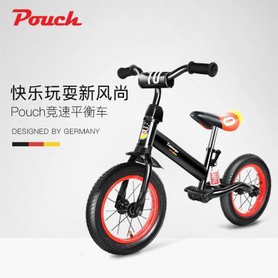 Pouch 帛琦 儿童?#33014;?#36710;双轮自行车玩具无?#30424;?#28369;步车3-6岁滑行学步溜溜车LJ-AS001