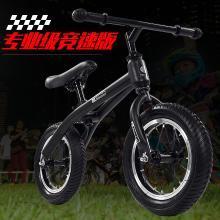 新款2-6歲兒童平衡車充氣輪滑行車學步車無腳踏童車溜溜車自行車