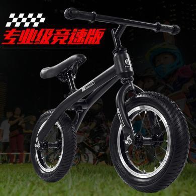 新款2-6岁儿童平衡车充气轮滑行车学步车无脚踏童车溜溜车自行车