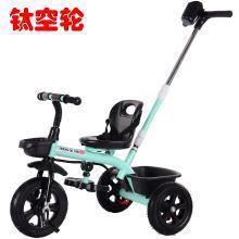 英萊兒 兒童三輪車腳踏車1-5歲寶寶嬰兒手推車禮品小孩童車單車 rtzxc32