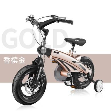 新款健兒兒童自行車3歲男孩寶寶腳踏車2-4-6歲童車14/16寸小孩自行車-伸縮豪華版