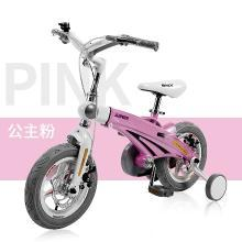 新款健儿儿童自行车3岁男孩宝宝?#30424;?#36710;2-4-6岁童车14/16寸小孩自行车-伸缩豪华版