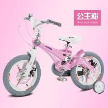 新款儿童自行车3-6岁12寸单车14寸16寸童车?#20449;盘?#21333;车