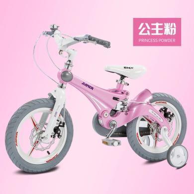 新款兒童自行車3-6歲12寸單車14寸16寸童車男女腳踏單車