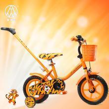 奧特王 小老虎系列兒童帶推桿自行車10寸寶寶童車適合50-80cm身高1-3歲寶寶