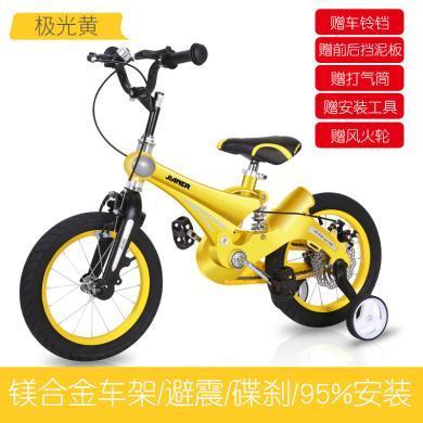 健儿儿童自行车12寸小孩单车14寸16寸镁合金碟刹童车 经典避震款
