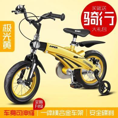 新款健兒兒童自行車3歲男孩寶寶腳踏車2-4-6歲童車14/16寸小孩自行車-伸縮經典版