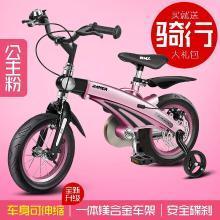 新款健儿儿童自行车3岁男孩宝宝?#30424;?#36710;2-4-6岁童车14/16寸小孩自行车-伸缩经典版