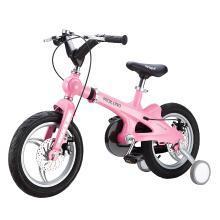 英萊兒 伸縮款兒童自行車寶寶腳踏車鎂鋁合金小孩單車zxc13