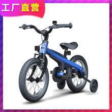英莱儿 儿童自行车男 3-6岁14寸儿童单车 男女运动款童车rtzxc21
