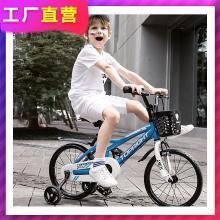 英莱儿 儿童自行车防爆轮胎男孩女孩3-6岁小孩单车zxc11