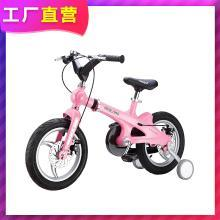 英莱儿 伸缩款儿童自行车宝宝脚踏车镁铝合金小孩单车zxc13