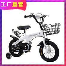 英莱儿 儿童自行车男孩121416寸2-9岁宝宝童车男女小孩单车两轮车脚踏车带安全辅助rtzxc24