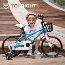 途锐达Topright蜂鸟高分子实心免充气胎黑科技儿童自行车免充气童车