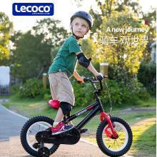 lecoco儿童自行车宝宝脚踏车2-4-6岁小孩童车单车山地车男孩女孩