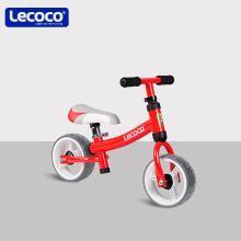 lecoco兒童平衡車無腳踏自行車2-3-6歲寶寶滑步滑行車玩具
