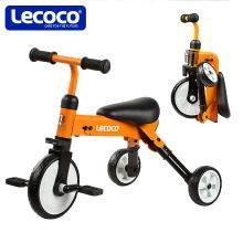 lecoco乐卡折叠儿童三轮车1-3周岁宝宝幼儿脚踏车轻便自行车童车