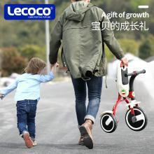 lecoco樂卡兒童三輪車2-3-5-6歲寶寶可折疊幼兒腳踏車便攜自行車