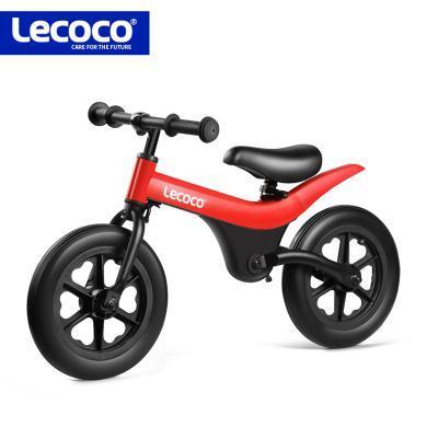 lecoco乐卡儿童平衡车宝宝滑行车无脚踏自行车学步车溜溜玩具2-3-6岁
