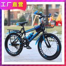 英莱儿 儿童自行车 男孩女孩山地车18寸rtzxc17